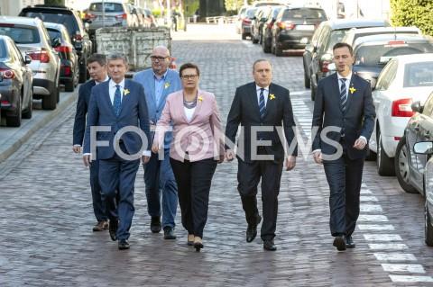 Konferencja liderów Koalicji Europejskiej w Warszawie