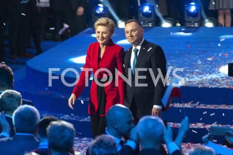 Konwencja wyborcza Andrzeja Dudy w Warszawie