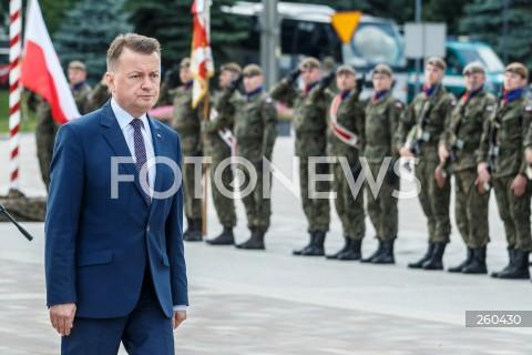 Święto 3. Podkarpackiej Brygady Obrony Terytorialnej w Boguchwale